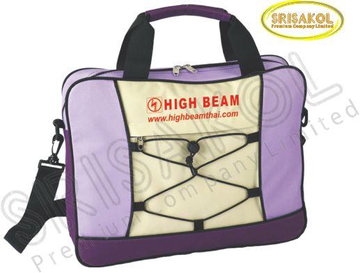 กระเป๋าใส่เอกสาร สีม่วง สลับ สีครีม รหัส A2006-9B