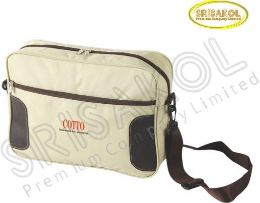 กระเป๋าสะพาย สีครีม รหัส A2014-19B