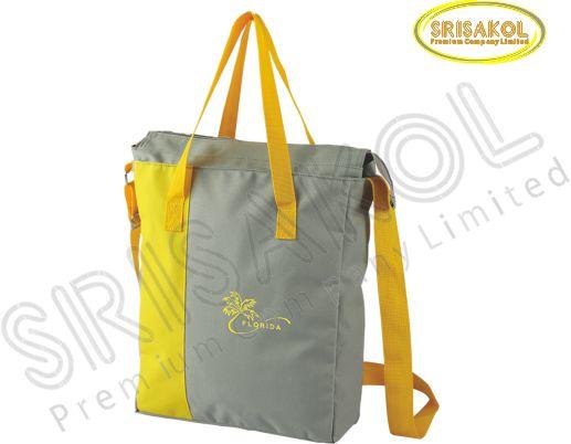 กระเป๋าช้อปปิ้ง สีเทา สลับ สีเหลือง รหัส A2008-11B