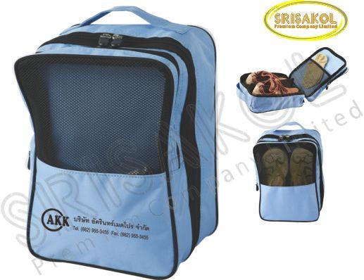 กระเป๋าใส่รองเท้า สีฟ้า  รหัส A2015-13B
