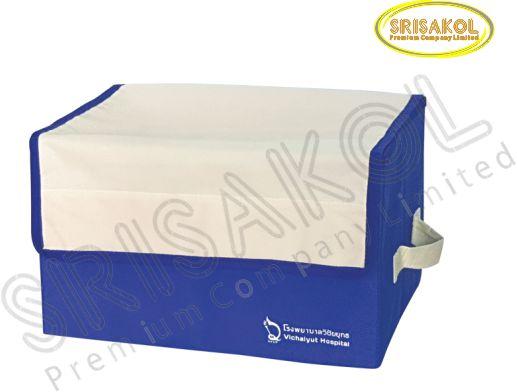 กระเป๋าเก็บของพับเก็บได้ สีน้ำเงิน สลับ สีครีม รหัส A2013-16B