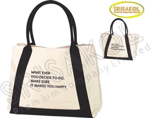 กระเป๋าช้อปปิ้ง ผ้าแคนวาส สีดิบ รหัส A2048-1B