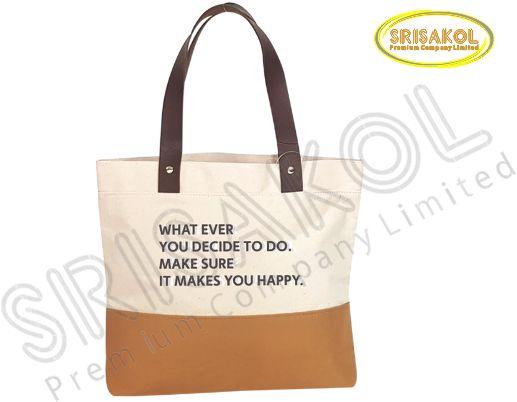 กระเป๋าช้อปปิ้ง ผ้าแคนวาส สีดิบ สลับ สีน้ำตาล รหัส A2048-2B