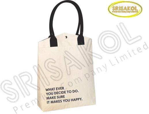 กระเป๋าช้อปปิ้ง ผ้าแคนวาส สีดิบ รหัส A2048-4B