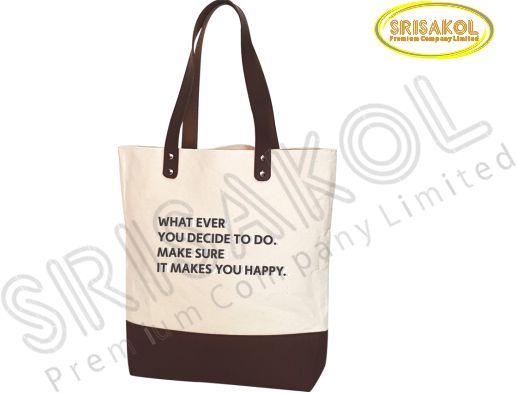 กระเป๋าช้อปปิ้ง ผ้าแคนวาส สีดิบ สลับ สีน้ำตาลเข้ม รหัส A2048-5B