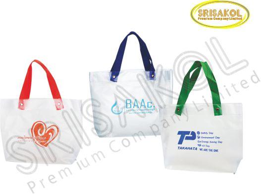 กระเป๋าพลาสติกขาวขุ่น หูสีเขียว/สีแดง/สีน้ำเงิน รหัส A2020-23B