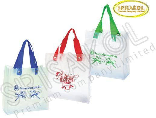 กระเป๋าพลาสติกขาวขุ่น หูสีเขียว/น้ำเงิน/แดง รหัส A2020-22B