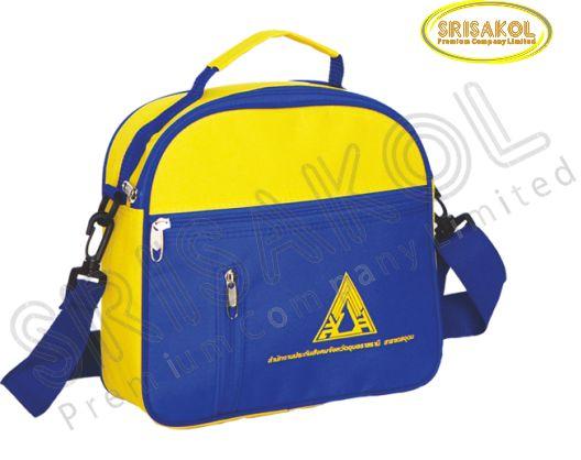 กระเป๋าสะพาย สีเหลือง สลับ สีน้ำเงิน รหัส A2005-12B