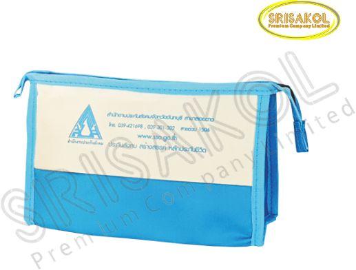 กระเป๋าใส่ของจุกจิก สีฟ้า สลับ สีครีม  มีซิป  รหัส A2005-16B