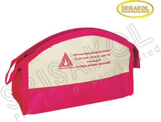 กระเป๋าใส่ของจุกจิก สีบานเย็น สลับ สีครีม  มีซิป  รหัส A2005-17B