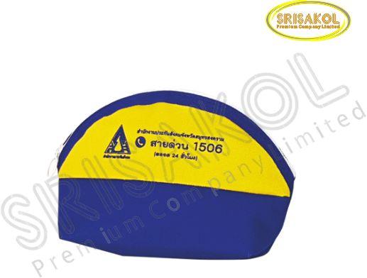 กระเป๋าใส่ของจุกจิก สีน้ำเงิน สลับ สีเหลือง มีซิป  รหัส A2005-18B
