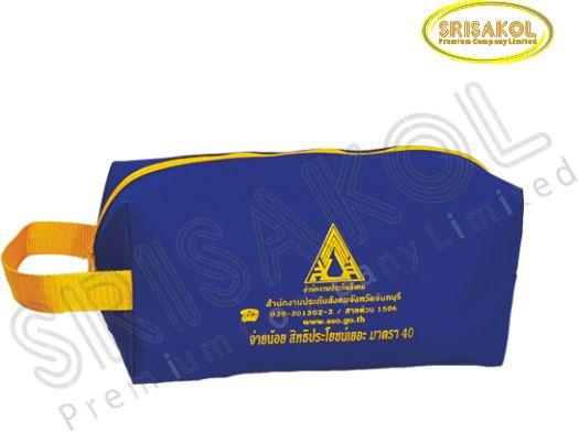 กระเป๋าใส่ของจุกจิก สีน้ำเงิน  มีซิป  รหัส A2005-21B