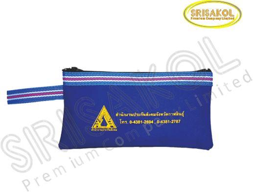 กระเป๋าใส่ดินสอ สีน้ำเงิน รหัส A2005-23B