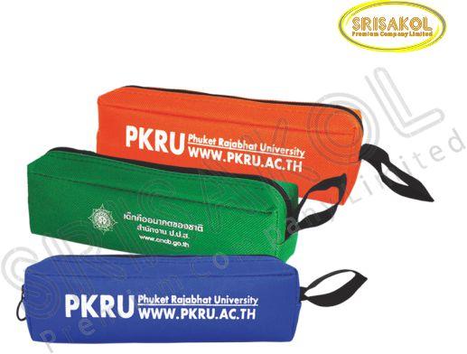 กระเป๋าใส่ดินสอ  รหัส A2023-10B