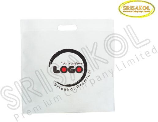 กระเป๋าช็อปปิ้งผ้าสปันบอนด์ สีขาว รหัส A2002-1B