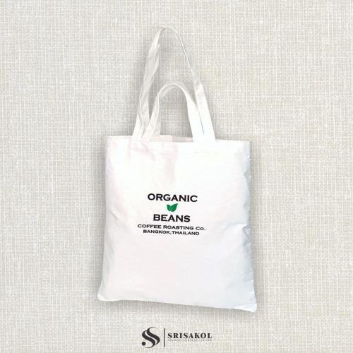 กระเป๋าช้อปปิ้งผ้าดิบดิจิตอล  รหัส A2203-3B