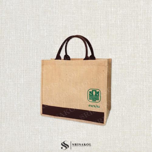 กระเป๋าผ้ากระสอบ โลโก้ ธกส. รหัส A2236-14B