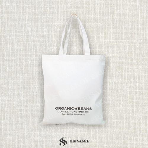 กระเป๋าช้อปปิ้งผ้าดิบดิจิตอล รหัส A2203-6B