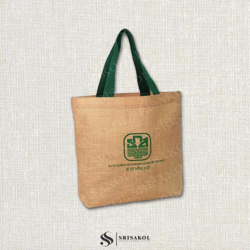 กระเป๋าผ้ากระสอบ โลโก้ ธกส. รหัส A2236-13B