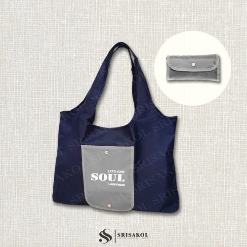 กระเป๋าพับเก็บได้ รหัส A2207-8B