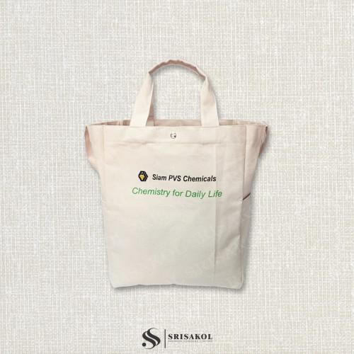 กระเป๋าผ้าแคนวาส รหัส A2202-19B