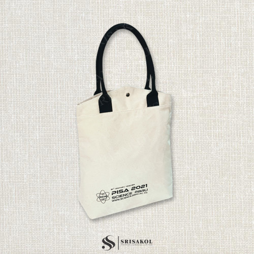 กระเป๋าผ้าแคนวาส รหัส A2202-8B