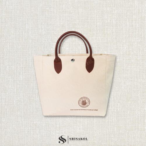 กระเป๋าผ้าแคนวาส รหัส A2202-13B