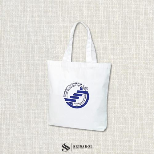 กระเป๋าผ้าดิบ รหัส A2203-1B
