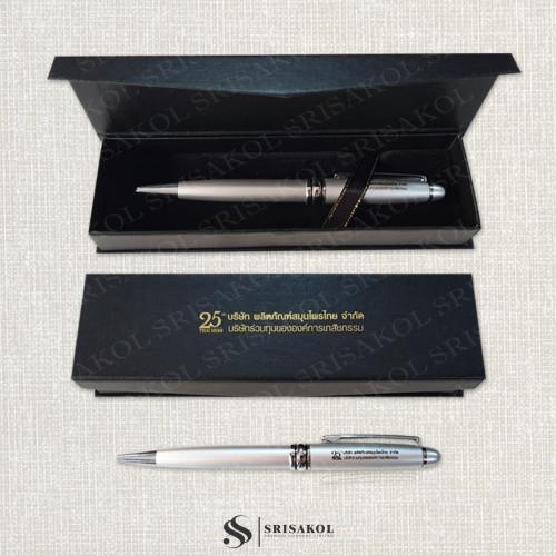 ชุดปากกา พร้อมกล่อง นำเข้า รหัส A2210-1PN