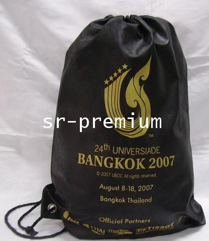 กระเป๋าผ้าสปันบอนด์ เป้จักรยาน SN0001