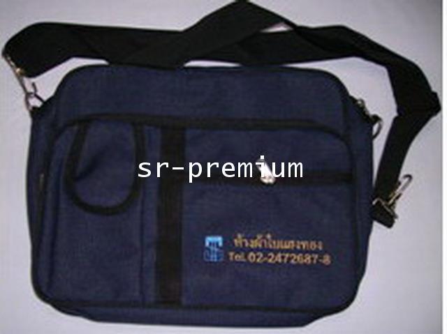 กระเป๋าสะพาย 12 นิ้ว 09-0008