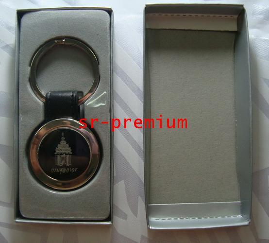 พวงกุญแจ รุ่น E524