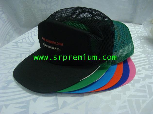 หมวกกีฬาผู้ใหญ่ ผ้าดีวาย + ตาข่าย (3485)