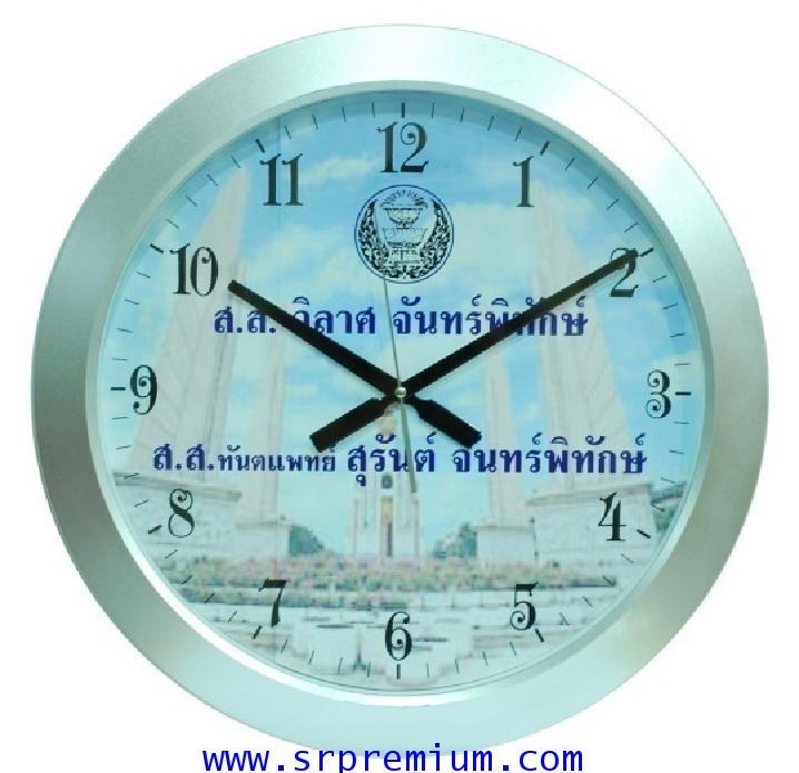 นาฬิกาแขวนผนัง 20นิ้ว รุ่น 820 (348A5)