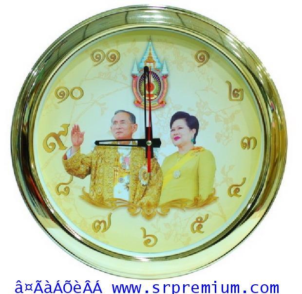 นาฬิกาแขวนผนัง 13 นิ้ว รุ่น 813