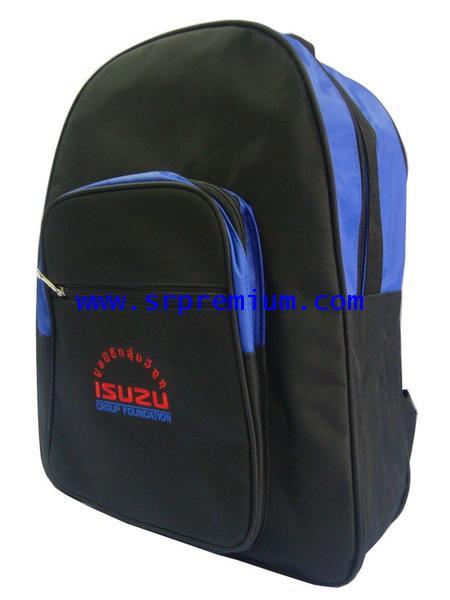 กระเป๋าเป้นักเรียน 02-0036 ขนาด 17 นิ้ว และ 15.5 นิ้ว (325J8)
