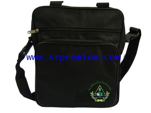 กระเป๋าสะพายทรงตั้งรุ่น 07-890(525N8)