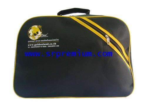 กระเป๋าเดินทาง 04-0022 (736Q4)