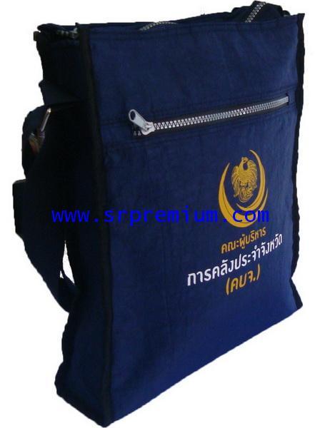 กระเป๋าชอปปิ้ง รุ่น 06-0107