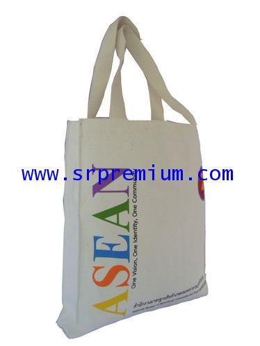 กระเป๋าชอปปิ้ง รุ่น 06-2060 (72AB9)