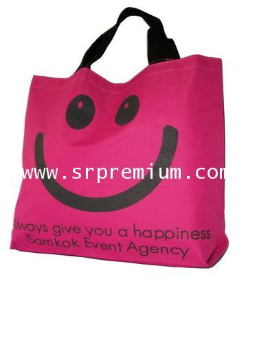 กระเป๋าชอปปิ้ง รุ่น 06-0104 (513P3)