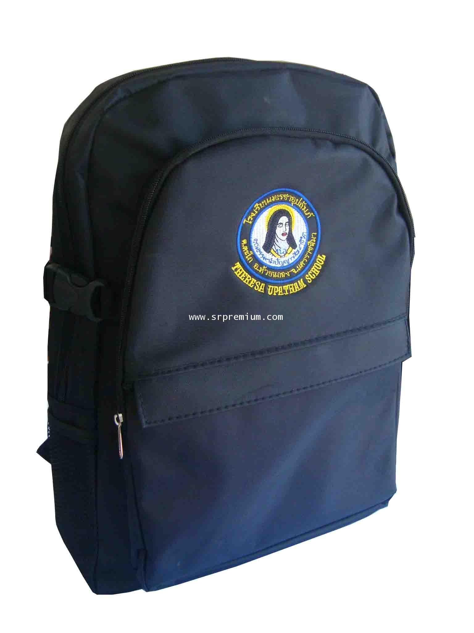 กระเป๋าเป้ เป้นักเรียน 17 นิ้ว รุ่น 02-0061 (532K6)