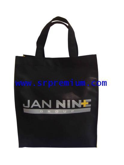 กระเป๋าช้อปปิ้ง  รุ่น 06-0005 (312B6)