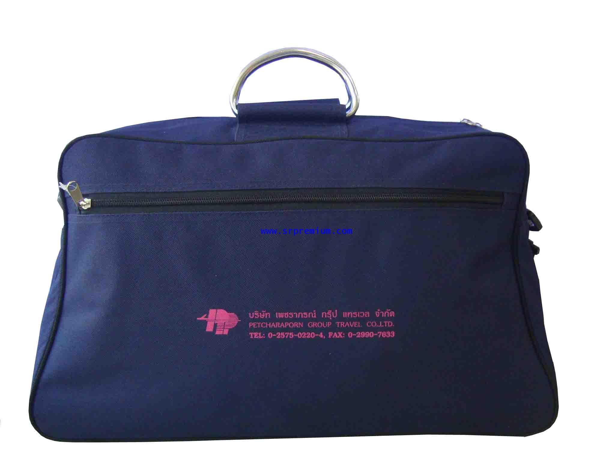 กระเป๋าเดินทางสะพาย รุ่น 04-0007
