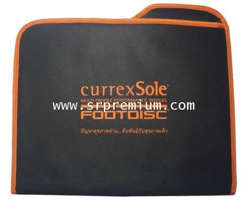 กระเป๋าแฟ้มเอกสาร รุ่น 10-0008 (413A9)