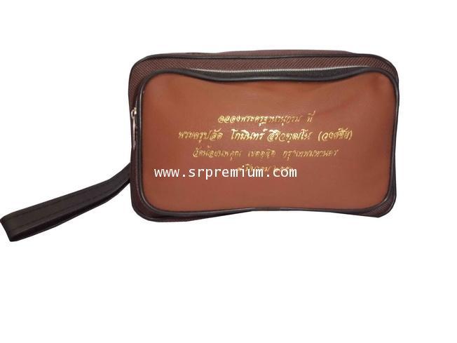 กระเป๋าชำร่วย 01-0007 (524V6)