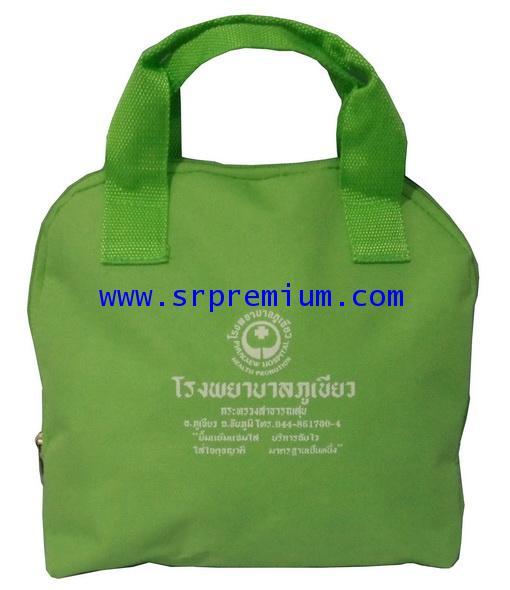 กระเป๋าใส่ของอเนกประสงค์ 01-0071 (35A9)