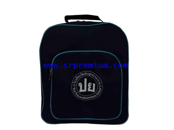 กระเป๋าเป้สะพาย 02-0059 ขนาด 14.5 นิ้ว (เป้นักเรียนสำหรับเด็กเล็ก)