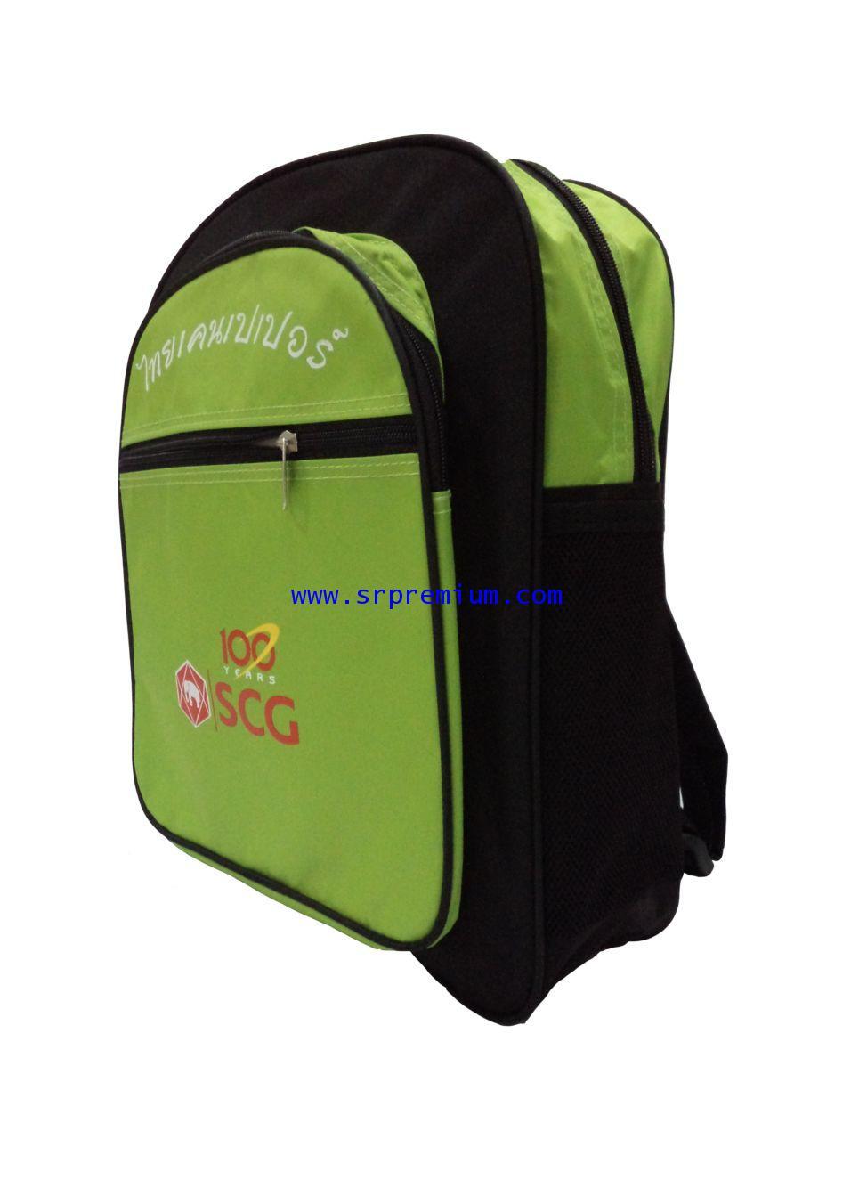 กระเป๋าเป้นักเรียน รุ่น 02-0032 ขนาด 14 นิ้ว
