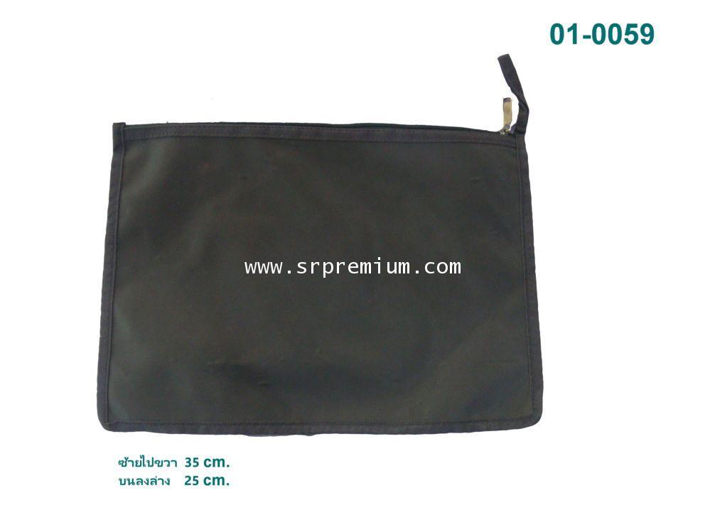 กระเป๋าใส่ของเอนกประสงค์ รุ่น 01-0059 (38P9)